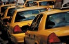 Taxi Taxi Remisse Ttaxi Aeopuerto >>>
